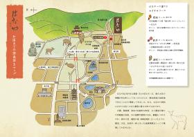 """奈良のお茶処・はなや北川までの道のりマップ / Booklet map for Cafe """" Hanaya- Kitagawa """""""