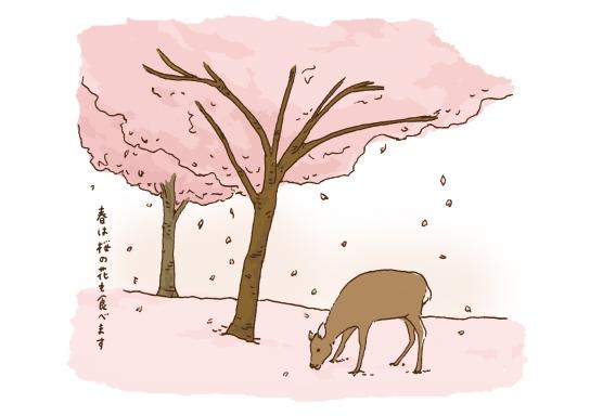 ゆうちょ銀行カレンダーに2016年度版に掲載!Illustration on JP bank calendar.