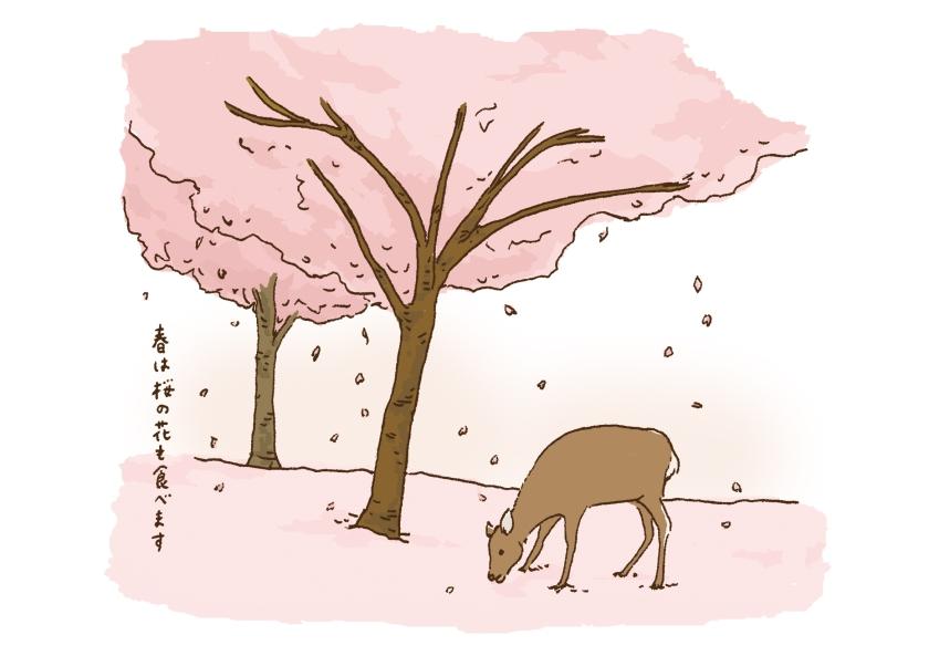 [ illustration ]ゆうちょカレンダー 2016