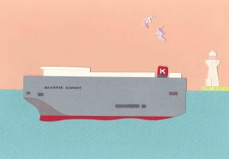 [ 船の絵 ] Cargo ship
