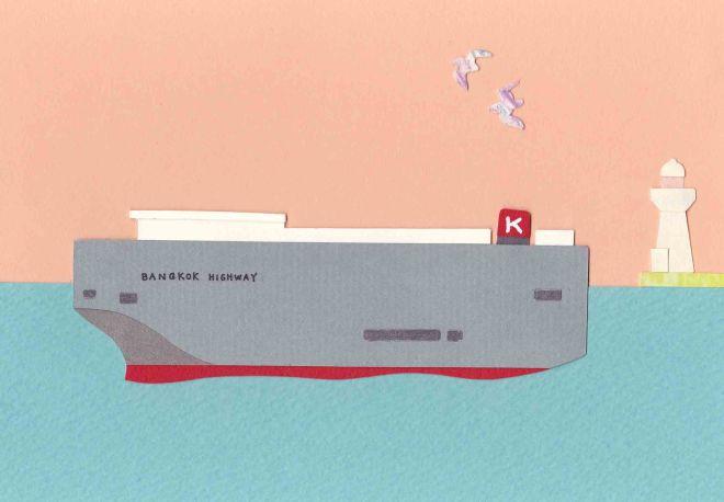 [ Papercut ] 自動車運搬船
