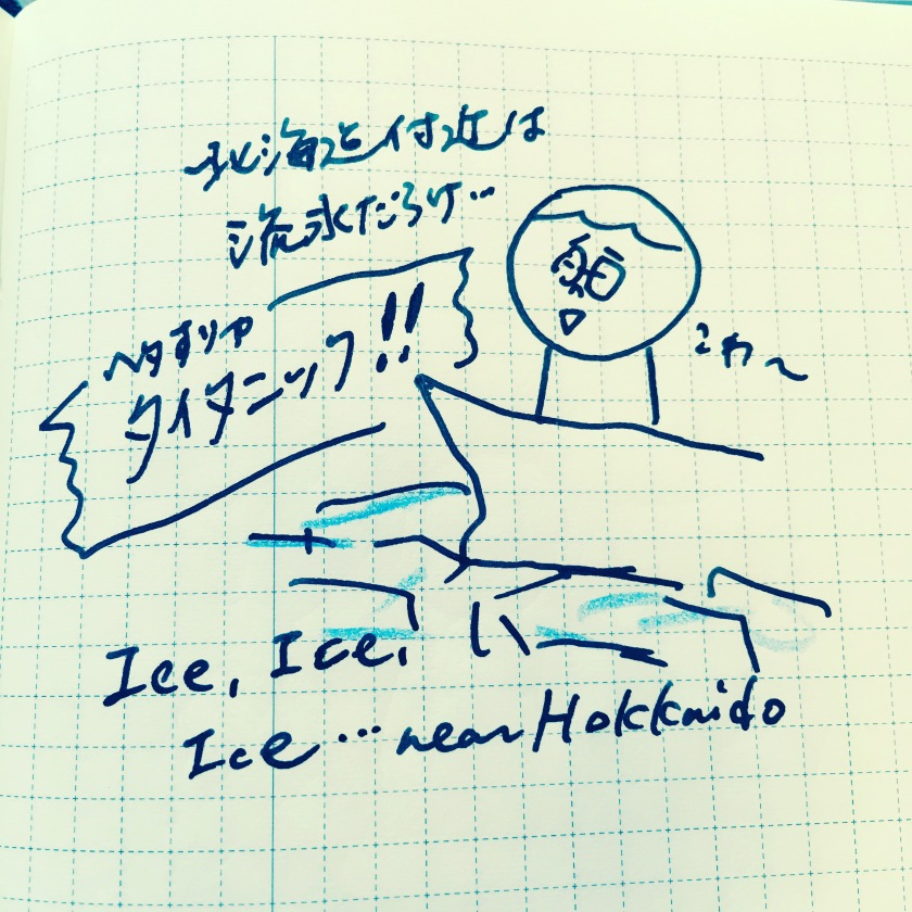 IMG_0818
