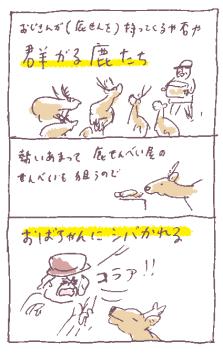 blog180524_05