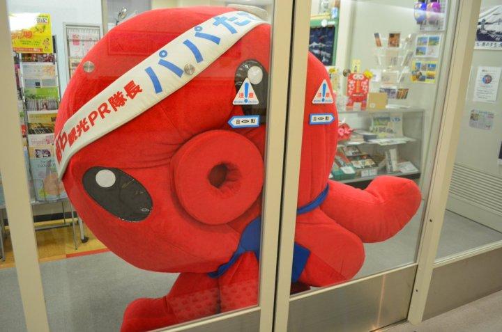 """[ みなとまち日記 ] 明石のゆるキャラ ・"""" PAPA TACO"""" :  An octopuscharacter"""