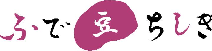 [ 絵日記 ] 筆についてるヒモの謎、解明!A brushtail