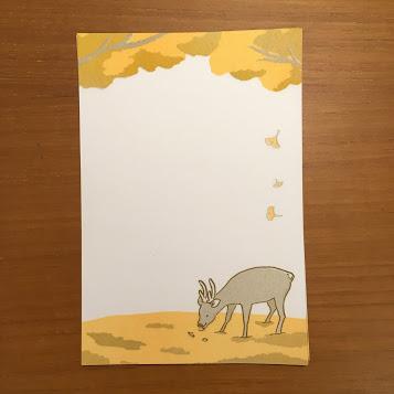 鹿の一筆箋・秋バージョン!