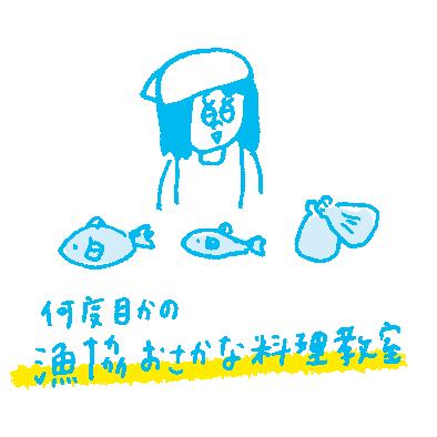 [ みなとまち日記 ]明石の裏メニュー